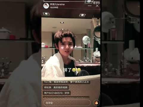 [17.10.17] Tiểu Tóng Weibo Story Update