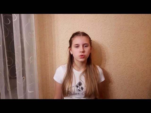Изображение предпросмотра прочтения – АнастасияШитова читает произведение «Крым» В.В.Маяковского