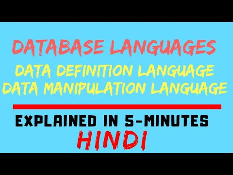 Database Languages : Data Definition Language (DDL) & Data Manipulation Language (DML) (HINDI)