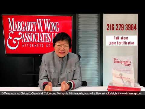 PERM Labor Certification   Margaret W. Wong & Associates LLC   USA Immigration Lawyer