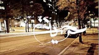 Big Hass Interviews Light Calligraphy Artist Karim Jabbari on Laish Hip Hop Live on MIX FM KSA