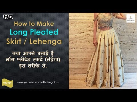 How to make Box Pleated Long Skirt, Long Skirt, Skirt Cutting and Stitching,Lehenga Cutting