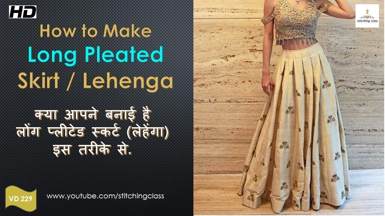 0bc83e0770 How to make Box Pleated Long Skirt, Long Skirt, Skirt Cutting and Stitching,Lehenga  Cutting