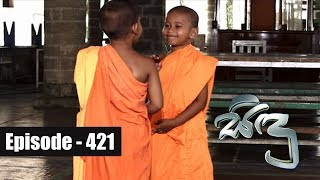 Sidu | Episode 421 19th March 2018 Thumbnail