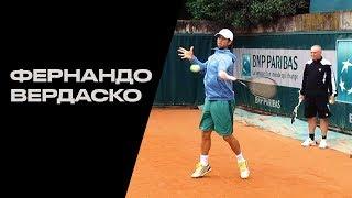 Фернандо Вердаско. Видео с тренировки.