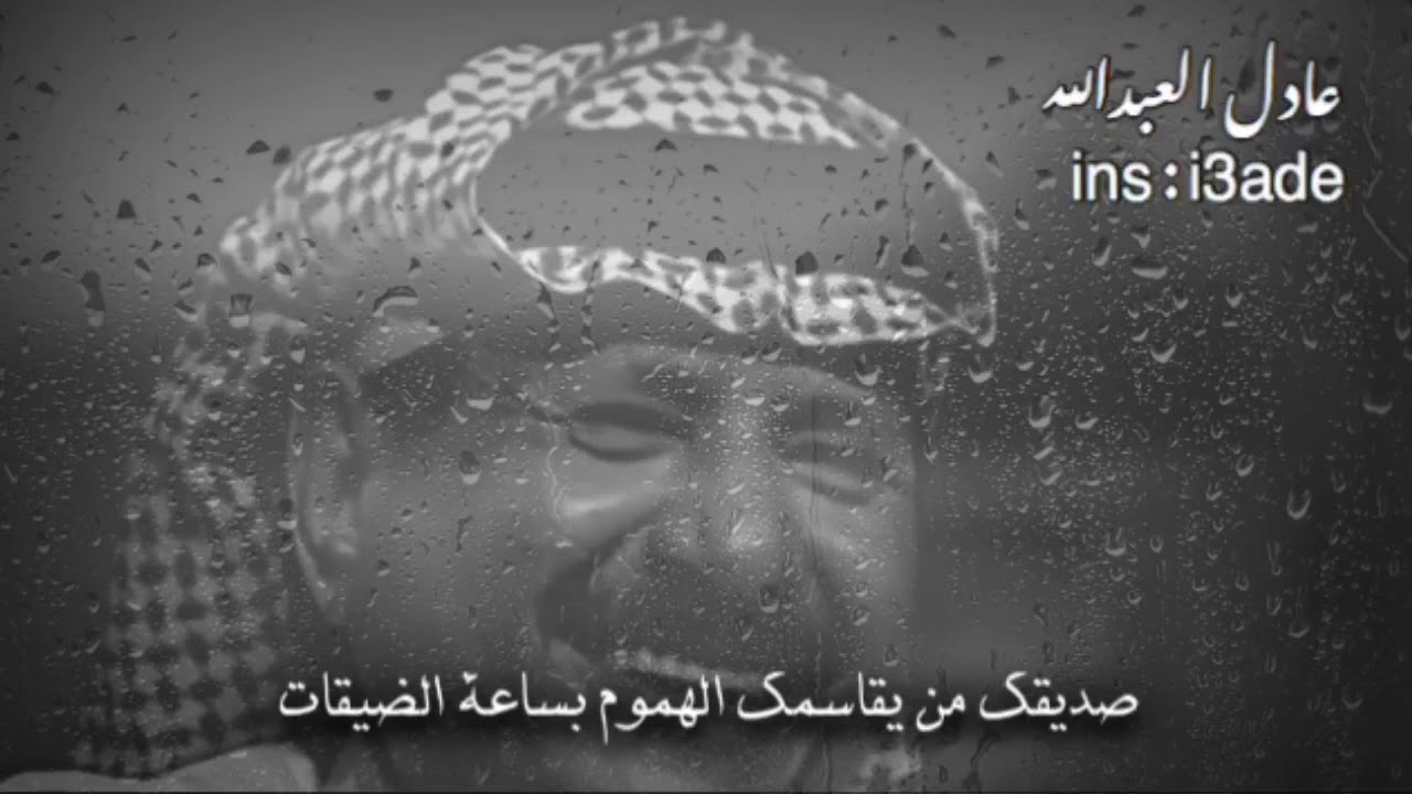 خلف بن هذال صديقك Youtube Islamic Art Art Movie Posters