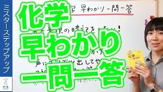 無料メルマガ(10秒で登録できます)→http://mrstepup.com/regist/ ◇大...