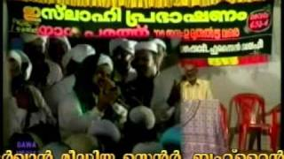 Repeat youtube video Samastha thani niram 1