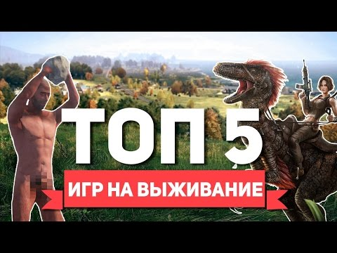 Survival horror Википедия