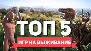 видео Почему в ARK: Survival Evolved на консолях лучше не играть