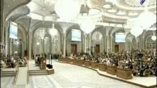 كلمة خادم الحرمين الملك سلمان أمام القمة العربية الإسلامية