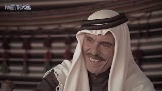أقوى مشاهد درب الشهامة - مد له يد العون ، و خلاه راعي القبيلة .. و آخرها غدر بيه - روحي الصفدي