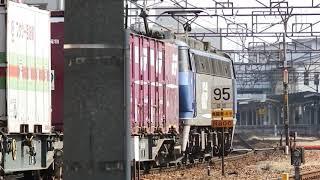 JR山陽本線 貨物列車 EF200ー19