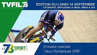 """Le 7/8 Sports – Emission spéciale """"Jeux Olympiques 2016"""""""