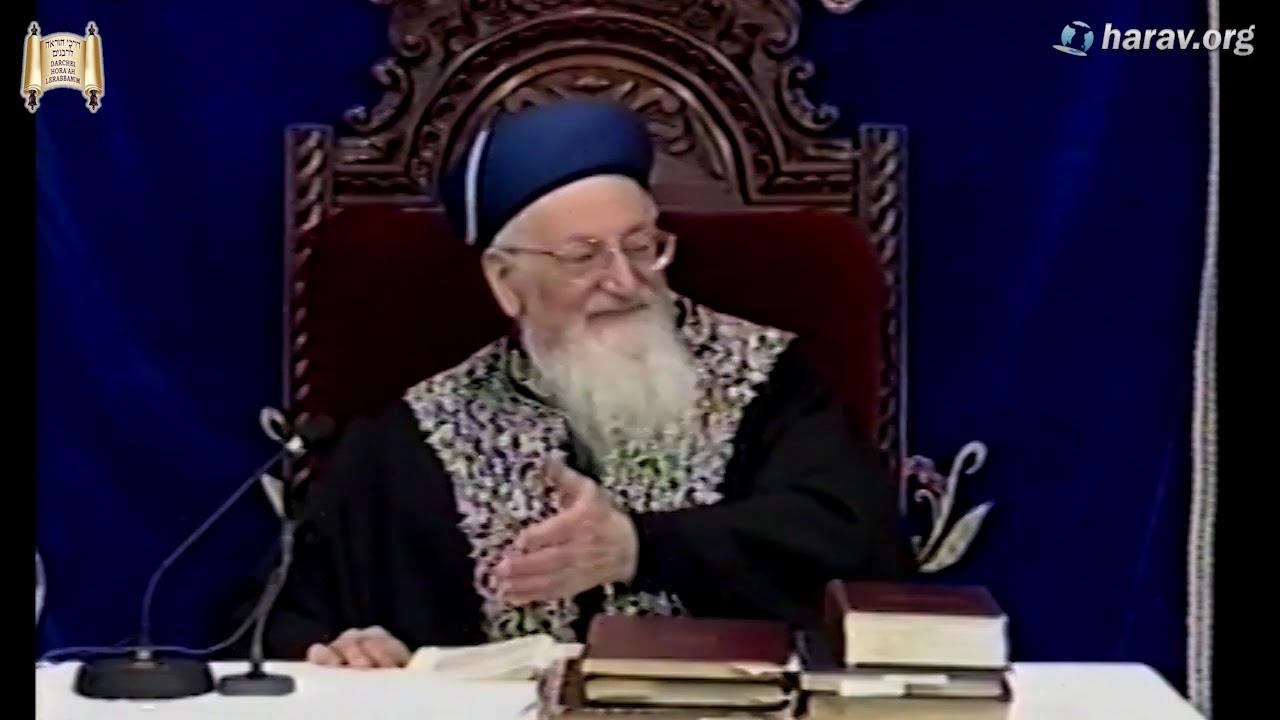 """קול צופייך   תשס""""ג יז' שבט   פרשת יתרו   הלכות שבת   מרן הרב מרדכי אליהו   278"""