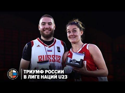 Триумф России в Лиге наций U23