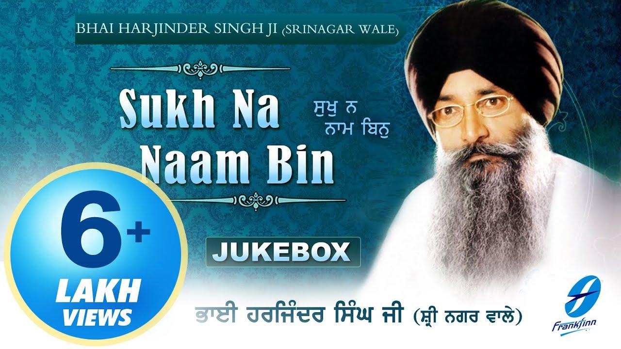 Download Sukh Na Naam Bin - Bhai Harjinder Singh ji Srinagar Wale - Shabad Gurbani Live Kirtan - New Shabads