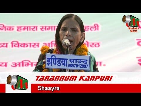 Tarannum Kanpuri, Nauchandi Meerut Mushaira, 31/05/2016, Con. SHAHEEN PARVEEN, Mushaira Media