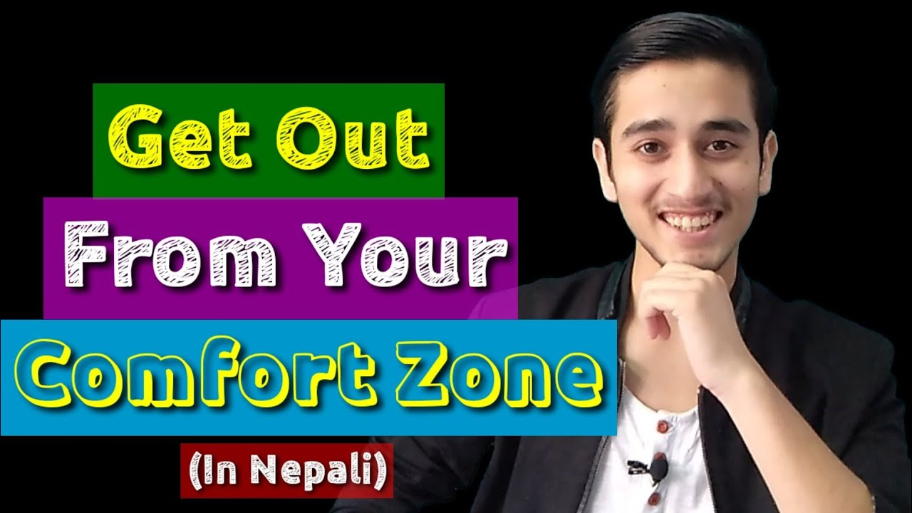 Get Out From Your Comfort Zone (In Nepali) - By Pradip Basnet