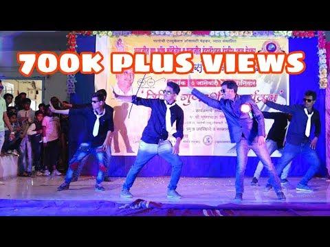 Yara Teri Yari Ko || Full Song || Satyajeet College Of Pharmacy Mehker Khandala