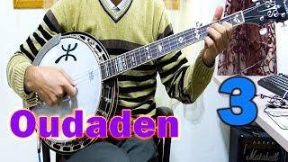banjo tachlhit │ Oudaden instrumentale│ بانجو تاشلحيت
