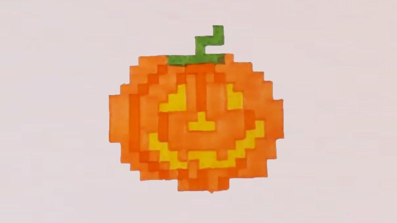 Comment Dessiner Une Citrouille Pixel Art