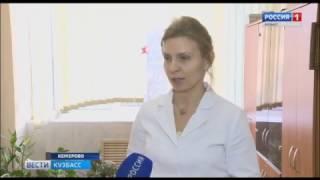В Кузбассе началась эпидемия гриппа
