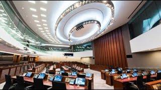 財務委員會會議(2020/09/28)