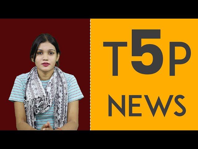 प्रेस कॉन्फ्रेंस के दौरान प्रियंका गांधी का बड़ा ऐलान   Puridunia   Top 5 news  