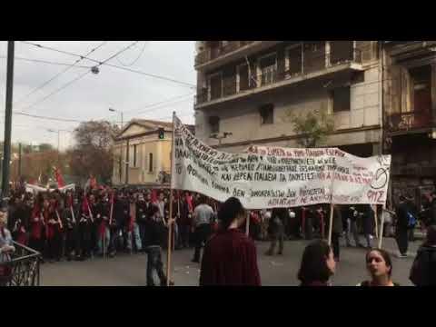 Πορεία για την εξέγερση του Πολυτεχνείου