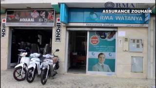 تأمينات زهير ASSURANCE ZOUHAIR S.A.R.L