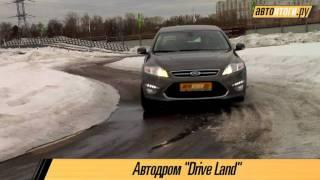 Видео тест-драйв Ford Mondeo (автоитоги.ру)(Ford Mondeo, прошедший рестайлинг — умный, но не спортивный. Ботаник? Скорее, семьянин. То есть статус-кво сохране..., 2011-07-14T10:06:46.000Z)