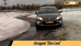 Видео тест-драйв Ford Mondeo (автоитоги.ру)