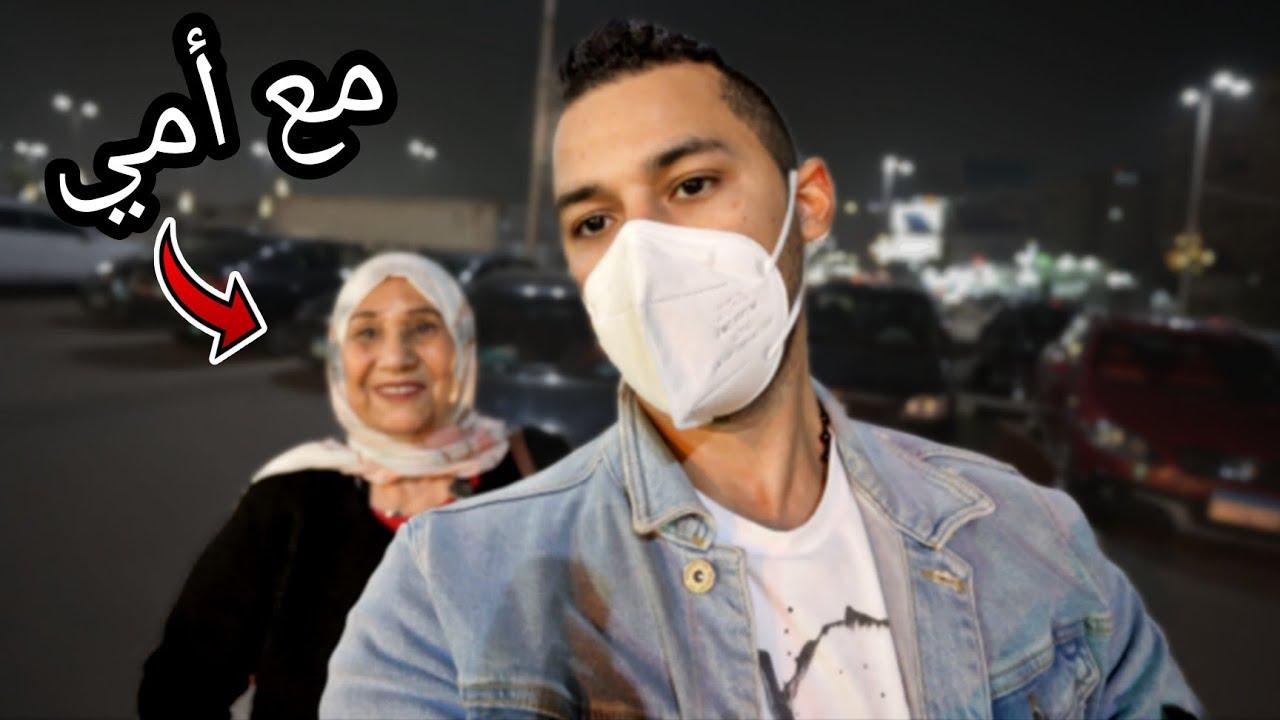 🇩🇪 جوله في شوارع القاهرة بعد غياب في المانيا