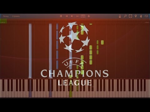 UEFA Champions League Anthem. Piano (Synthesia)