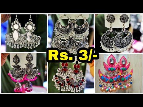 Cheapest Oxidised Jewellery Wholesale Market in Kolkata || Trendy Junk Jewellery Wholesale Market