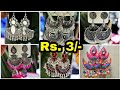Cheapest Oxidised Jewellery Wholesale Market in Kolkata || Trendy Junk Jewellery Wholesale Market