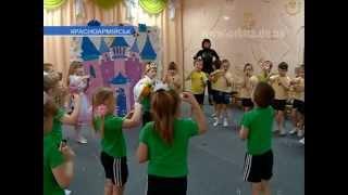 В «Дружном» учат быть здоровыми(, 2013-04-09T06:39:16.000Z)