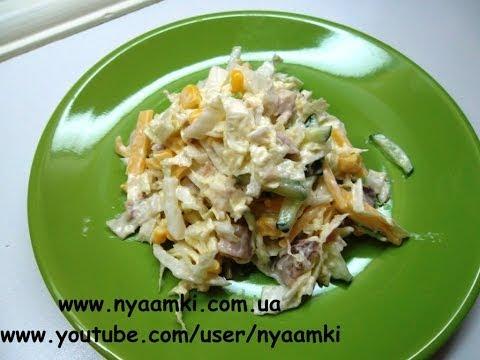 Диетические салаты из капусты