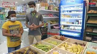 # Dubai Tamil Mini Mart Product Review # துபாய் தமிழ் மினி மார்ட் Product Review | DINUU MAA