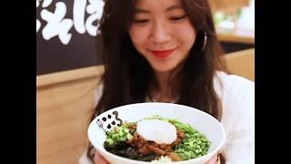 """Tokyo Mazesoba"" Menya Kokoro Singapore 麺屋こころ シンガポール"