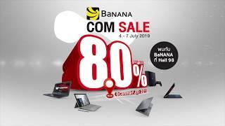 BaNANA COM SALE ลดสูงสุด 80% @Commart Joy 2019