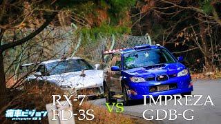 リアル頭文字Dごっこを群サイでやってみた  インプレッサ(GDB-G)  VS  FD-3S   Touge race