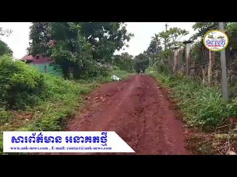 # Breaking story of Authorities The Land Management of Department of Ratanakiri province