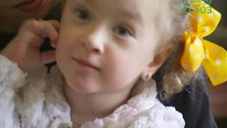 видео: Скорая социальная помощь –  Овсянникова Василиса