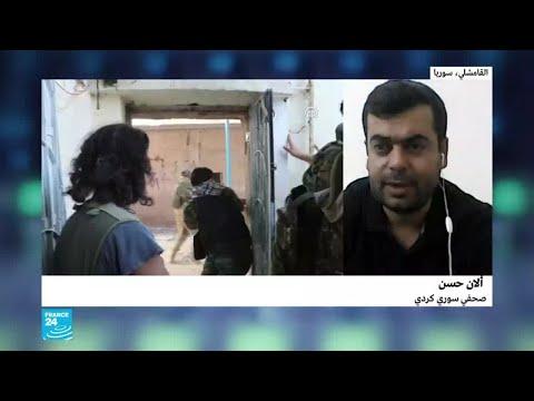 هل دخلت فعلا قوات الجيش السوري والروسي إلى مدينة عين العرب -كوباني-؟  - نشر قبل 10 دقيقة