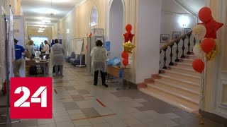 Россияне голосуют за Города трудовой доблести - Россия 24