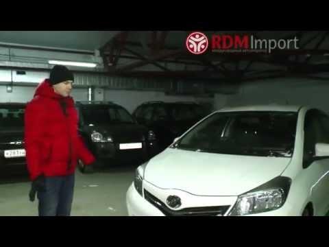 Toyota Vitz 2012 год 1.3 л. Вариатор от РДМ-Импорт
