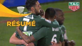 Nîmes Olympique - ASSE ( 1-1 4 tab à 2 ) (1/16 de finale) - Résumé - (NIMES - ASSE) / 2018-19