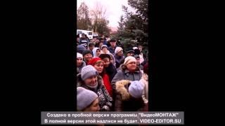 Митинг против войны  с.Новоднепровка Запорожская обл. 03.02.15 часть 02